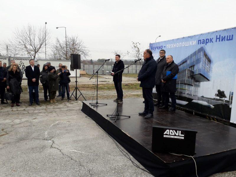 Почела изградња Научно-технолошког парка Ниш