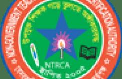 NTRCA Office Contact Bangladesh