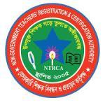 NTRCA Notice Board