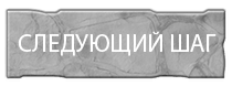 trezvost-dela-85