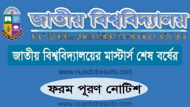 NU Masters Final Year Form Fill Notice