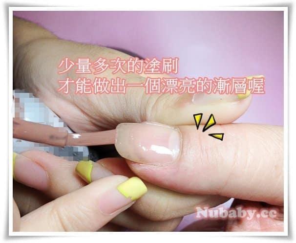 輕薄型凝膠指甲教學 可卸式璀璨漸層