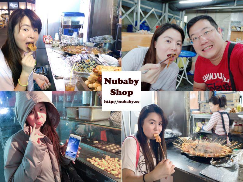 Dongdaemun-buy_21