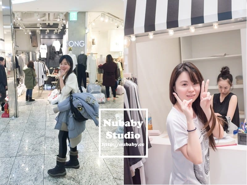 Dongdaemun-buy_7