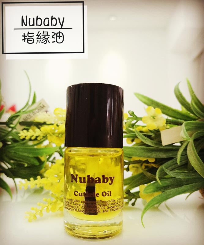 妮寶貝指緣油 Nubaby Cuticle Oil