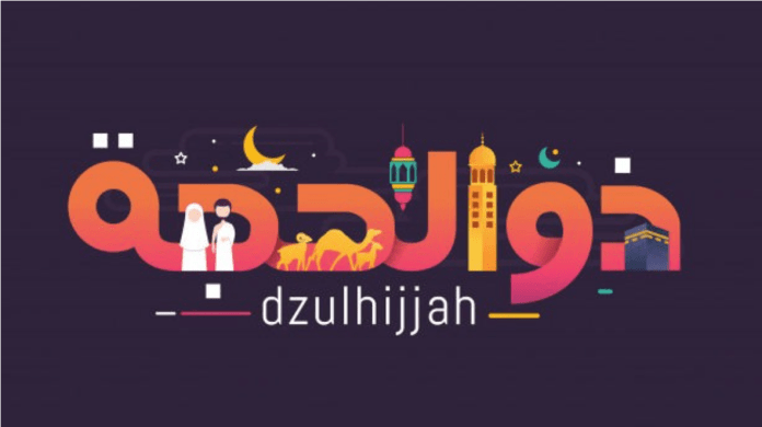 Idul Adha 2021 pada tanggal 20 Juli 2021