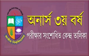 Honours 3rd year new exam center list