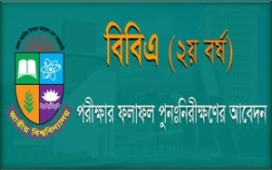 nu bba 2nd year result recheck 2017