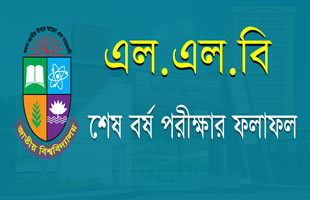 NU LL.B. Final Year Exam Result