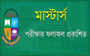 masters last year result 2019 nubd24