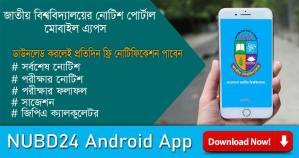 nubd app