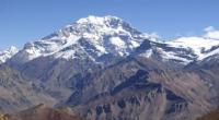 Αυτή είναι η βουνοκορφή του όρους Ancocangua στην οποία έχασε τη ζωή του ο Δημήτρης Κωναστντίνου