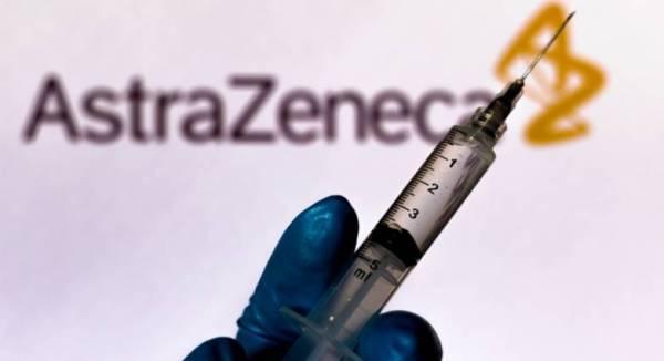 Εμβόλιο AstraZeneca: Δεν θα χορηγείται στους άνω των 65