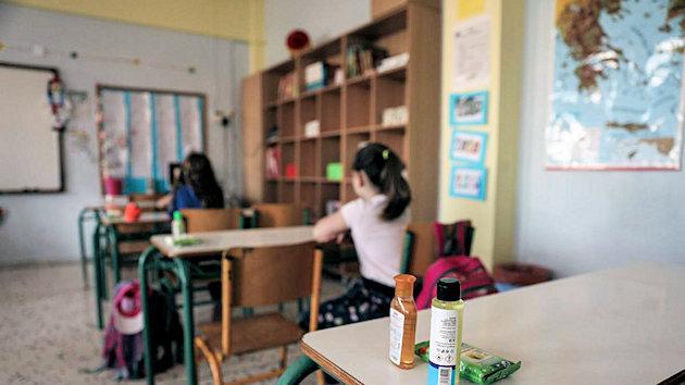 Ιδιαίτερα αυξημένος και επικίνδυνος είναι ο δείκτης μετάδοσης του κοροναϊού σε τάξεις με 25 μαθητές, σύμφωνα με τα μοντέλα του Αριστοτέλειου Πανεπιστημίου.
