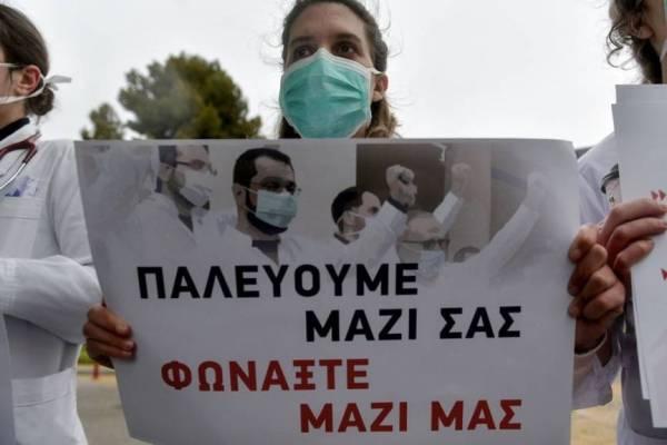 Από τις 500 οργανικές θέσεις μόνιμων ειδικευμένων ιατρών στα Νοσοκομεία της Αχαϊας (ΠΓΝΠ, ΓΝ Πατρών, Καραμανδάνειο , ΝΜ Αιγίου και ΝΜ Καλαβρύτων) κενές είναι οι 139, δηλαδή ποσοστό κοντά στο 30%