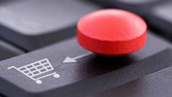 Ηλεκτρονικό εμπόριο - ΕΟΦ, Δημόσια Υγεία, Ποινικά