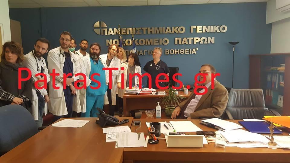 Πάτρα: «Ντου» γιατρών στο γραφείο του Διοικητή του ΠΠΝΠ Θ. Πισιμίση (ΦΩΤΟ & VIDEO)