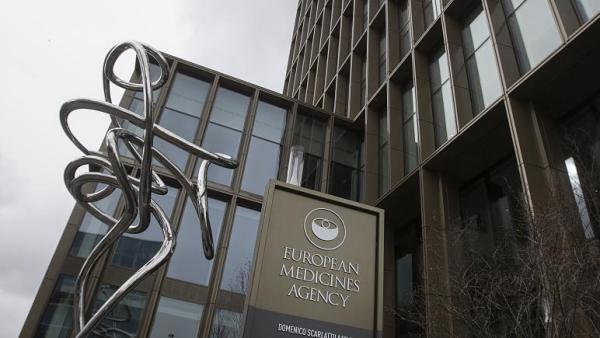 EMA - Ευρωπαϊκός Οργανισμός Φαρμάκων