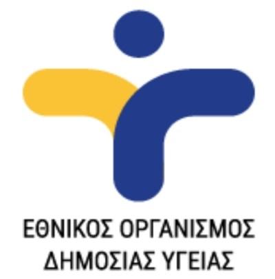 Εισαγγελική παρέμβαση για το παράλληλο σύστημα καταγραφής του ΕΟΔΥ