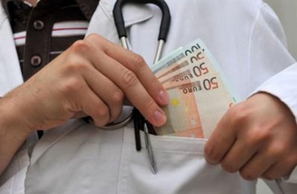 Ιατρική διαφθορά