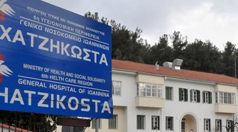 Φιλήμων Καραμήτσος: Η αισιόδοξη ευρυθμία ενός νοσοκομείου