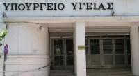 Την πόρτα του Εθνικού Συστήματος Υγείας στους ιδιώτες ανοίγει η κυβέρνηση Μητσοτάκη.