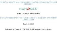 Το 2ο Διεθνές Workshop πάνω σε νανοτεχνολογίες χορήγησης φαρμάκων στην Πάτρα