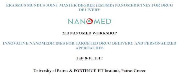 Το 2ο Διεθνές Workshop πάνω στην νανοτεχνολογία χορήγησης φαρμάκων στην Πάτρα