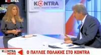Ο Παύλος Πολάκης στο Κεντρικό Δελτίο του KONTRA Channel