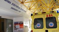 Διαμάχη για τη Μονάδα Εντατικής Θεραπείας (ΜΕΘ) και το Τμήμα Επειγόντων Περιστατικών (ΤΕΠ) του νοσοκομείου «Ευαγγελισμός» ξέσπασε με αφορμή την αιφνιδιαστική επίσκεψη του υπουργού Υγείας Βασίλη Κικίλια στο νοσοκομείο το μεσημέρι του Σαββάτου 4/1.