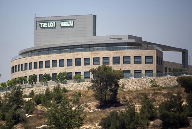 TEVA: Καρτέλ «φούσκωνε» τις τιμές φαρμάκων έως και... 1.000%