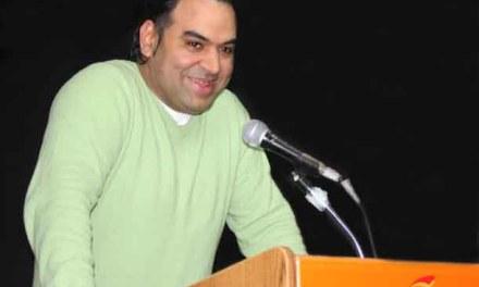 Anuncian Premio Literario Letras de Ultramar