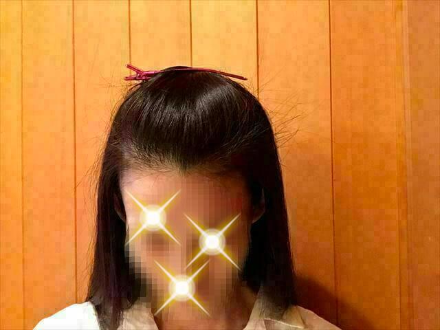 髪の毛をブロックングする