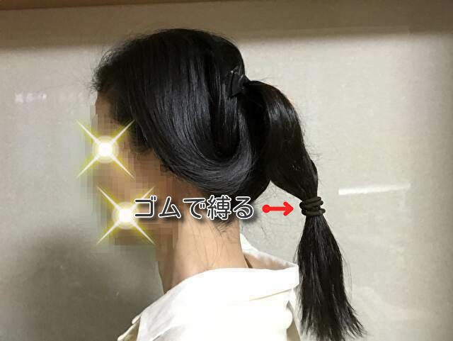 着物の髪型 ロングをボブにアレンジする方法