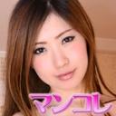 別刊マンコレ114