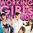 レッドホットフェティッシュコレクション Working Girls Co...