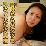 橋田 麗美