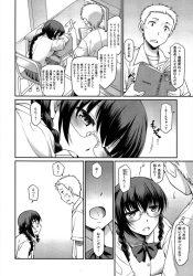 houkago_gakkounoiinchougamotsuteitasaiminjutsunohon_omoshirohanbundeyondemitarai