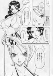 abirudanirachi_kousokusaretanami_megasamerutosokonihachinkogahaetabibigaita_futa