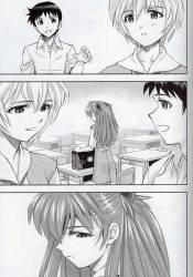 shinjigananpatsumoreitoaokashimashimakutte_kaetsutaraasukatomoshimakutte_eenaa_