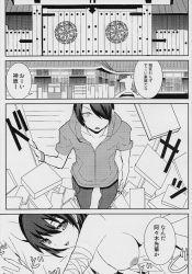 yuridefujoshinosurugagaaryou々kiwoosoidashitandakedo_hajimehahadakanomamademusabo