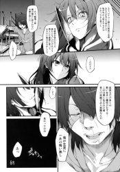 変態紳士の阿良々木さんが、歯ブラシプレイだけで足りるはずがなかった。ロリコンヴァンパイアの毒牙がついに姉妹に牙を剥く…!