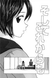 _rensai_dai2hanashi_miwakunotobira_soshitekorekaramo_dai2hanashi_asabigawaratsut