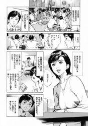 _rensai_dai4hanashi_hontouniattaHnataikenoshiemasu_1kan_dai4hanashi_onnashuninno
