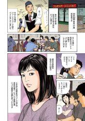 _rensai_dai11hanashi_hachigatsukaorunotamaranaihanashi_yokuatsutenchoukaraafurer