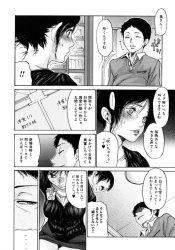 _okusan_fukundesune_ottogashutchou_otonarinodannasanga_watashitofurinshimasenka_