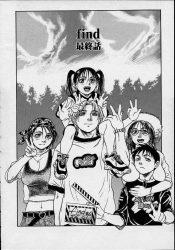 _rensai_saishuuwa_find_saishuuwa_ushironoshoumen_daare_kinbaku_biyakuwakaneroman