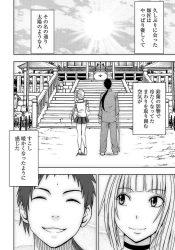 heianjidainoshoufunoyuurei_suzurannitoritsukaretashojoaidorunohikari_youyaku_shi