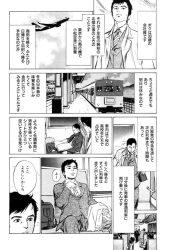 bokuha30toshinokaishain_hokurikushutchoudekanazawanimukaudenshanonaka_kanojotode