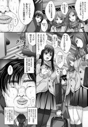 38toshishinseidouteinokimobusakaishaingadenshademeganetsumusumeJKwoshikansuru_so